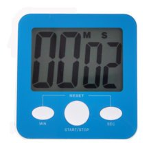 Quadrate Utility Functional Electronic Digital Timer Kitchen Timer, Blue