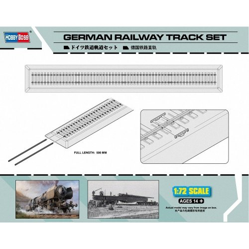 Hbb82902 - Hobbyboss 1:72 - German Railway Track Set