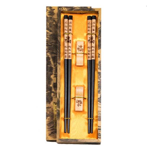 Chopsticks Reusable Set - Asian-style Natural Wooden Chop Stick Set with Case as Present Gift,D