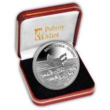 Fiji 2017 Winter Olympics South Korea Ice Sports Proof Sterling Silver Coin (FIJ01)