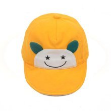 Visor Cap Baby Hat Sunscreen Breathable Baby Cuff Cotton Baseball Cap