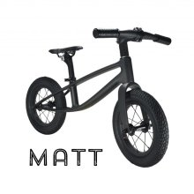 "Kiddimoto ""Karbon"" Carbon Fibre Children's Balance Bike - The Easiest Way To Teach Children To Ride - Matte Finish"