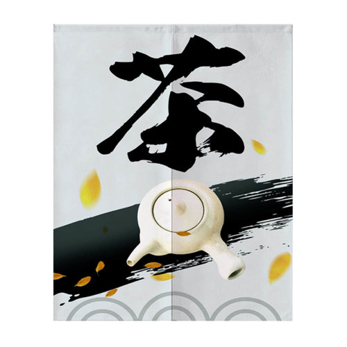 Chinese Style Restaurant Tea House Door Curtain Sign, 31.5 x 51.2 inches [F]