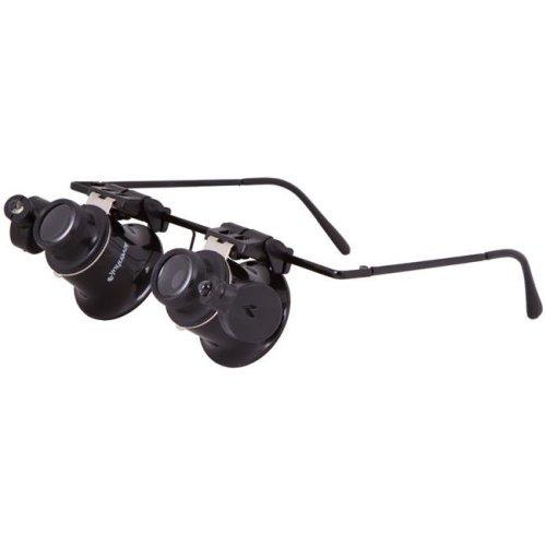 Zeno Vizor G2 Magnifying Glasses