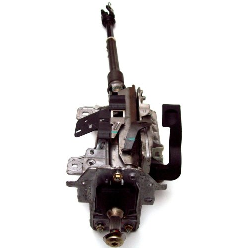 Citroen C4 Adjustable Power Steering Column D 10573.20